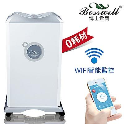 BOSSWELL博士韋爾抗敏滅菌空氣清淨機 ZB2300SW(WIFI版)