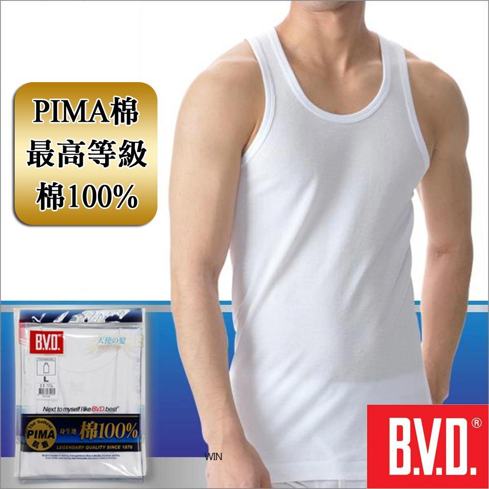 BVD PIMA棉絲光 背心(2入組)-台灣製造