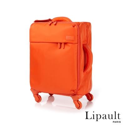 法國時尚Lipault 20吋輕量四輪行李箱(明亮橘)