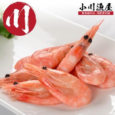 小川漁屋 格陵蘭熟凍北極甜蝦4包(250G+-10%/包)
