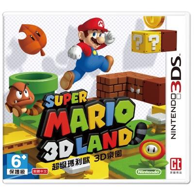 超級瑪利歐3D樂園 - 3DS 中文版(台灣機專用)