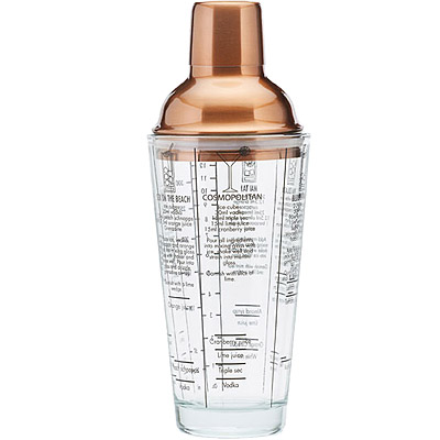 KitchenCraft 銅面玻璃雪克杯(650ml)