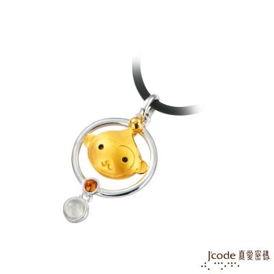 J'code真愛密碼 金之猴黃金/純銀/水晶墜子 送項鍊