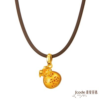 J code真愛密碼金飾 金錢袋黃金墜子-小 送項鍊