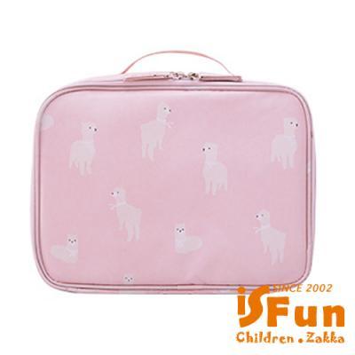 iSFun 立體鋪棉 動物盥洗化妝箱包 羊駝