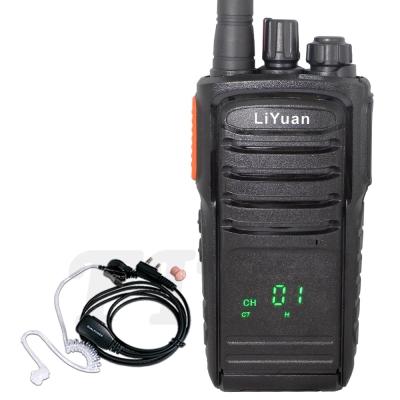 LiYuan M-16 免執照 無線電對講機 M16 (加贈空氣導管耳機麥克風)