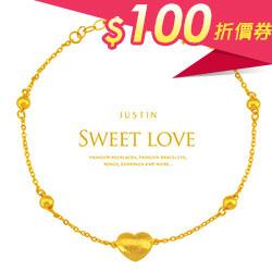 嗜甜戀心黃金手鍊