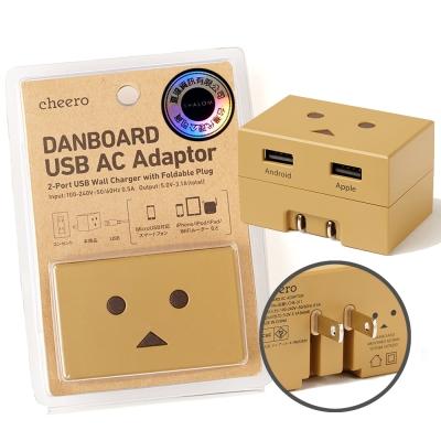 阿愣 cheero 1A+2.1A 雙USB AC 充電器