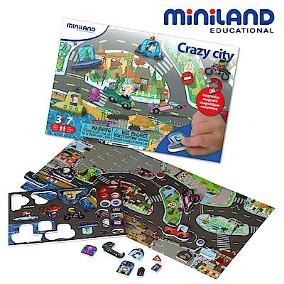 【西班牙Miniland】瘋狂城市磁鐵遊戲板