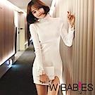 正韓 拼蕾絲高領長袖針織洋裝 (共二色)-W BABIES
