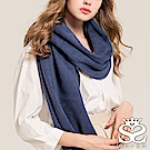 SOFER 簡約素色100%純羊毛保暖披肩/圍巾 - 寶藍new