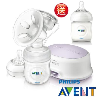 PHILPS AVENT 輕乳感PP標準型單邊電動吸乳器+親乳感PP防脹氣奶瓶125ml(