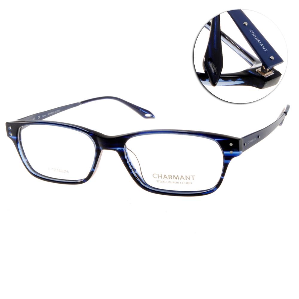 CHARMANT-Z眼鏡 尖端時尚/藍#CH10266 NV