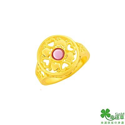 幸運草 滿心歡喜黃金/水晶戒指