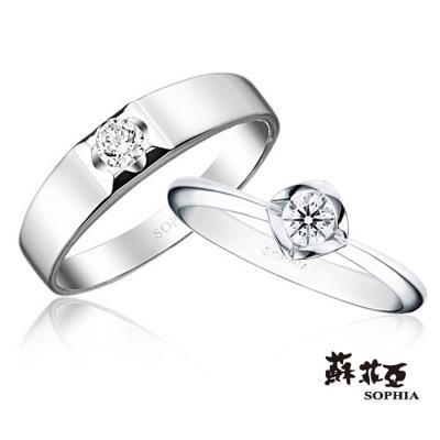 蘇菲亞SOPHIA 結婚對戒-甜蜜宣言鑽石對戒