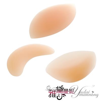 雅黛曼妮-隱形胸罩-豐胸矽膠胸墊水餃墊-組合三入