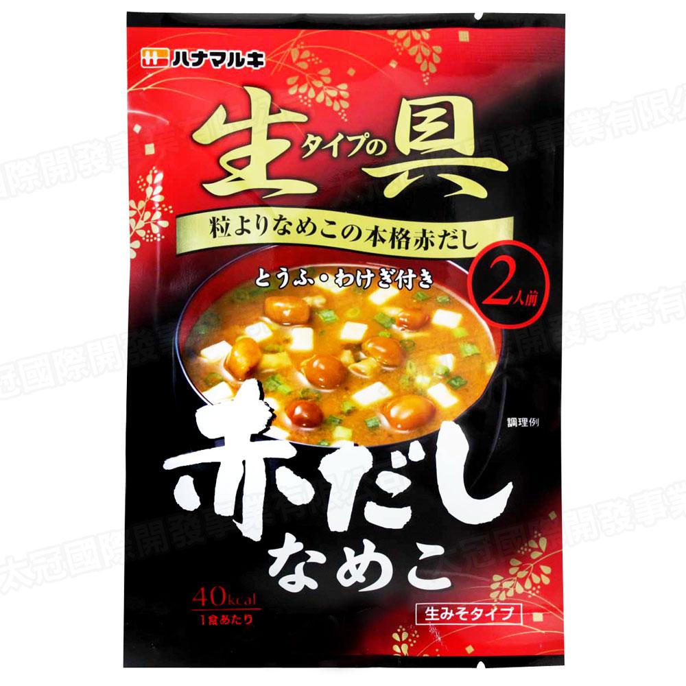 Hanamaruki 味噌湯-珍珠菇(2P)
