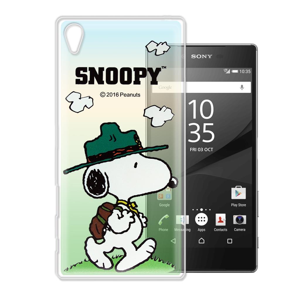 史努比/SNOOPY SONY Xperia Z5 Premium 漸層彩繪手機殼(郊遊)