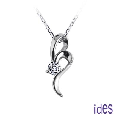 ides愛蒂思 精選20分八心八箭完美車工鑽石項鍊/優雅彩帶