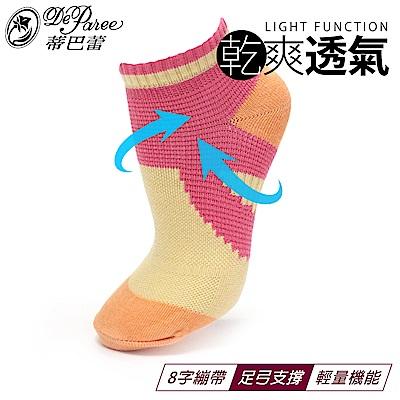 蒂巴蕾 輕量機能襪 LIGHT FUNCTION