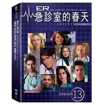 急診室的春天DVD / 第十三季 ER Season 13