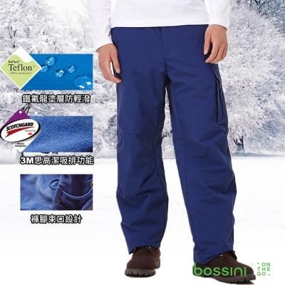 bossini男裝-(網路款)多功能防風雪褲-1皇家藍