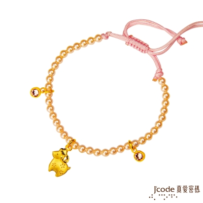 J code真愛密碼金飾 喜氣羊黃金/粉紅珍珠手鍊