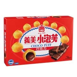 義美 巧克力小泡芙