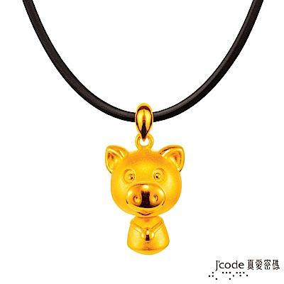 J'code真愛密碼 迎貴人-豬黃金墜子-立體硬金款 送項鍊