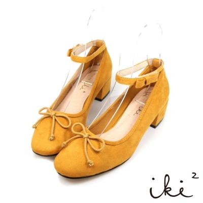 iki2甜心女孩綁踝復古麂皮跟鞋-黃