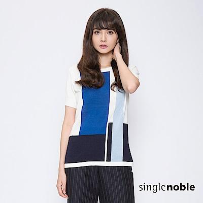 獨身貴族 摩登幾何藝術色塊設計針織衫(2色)