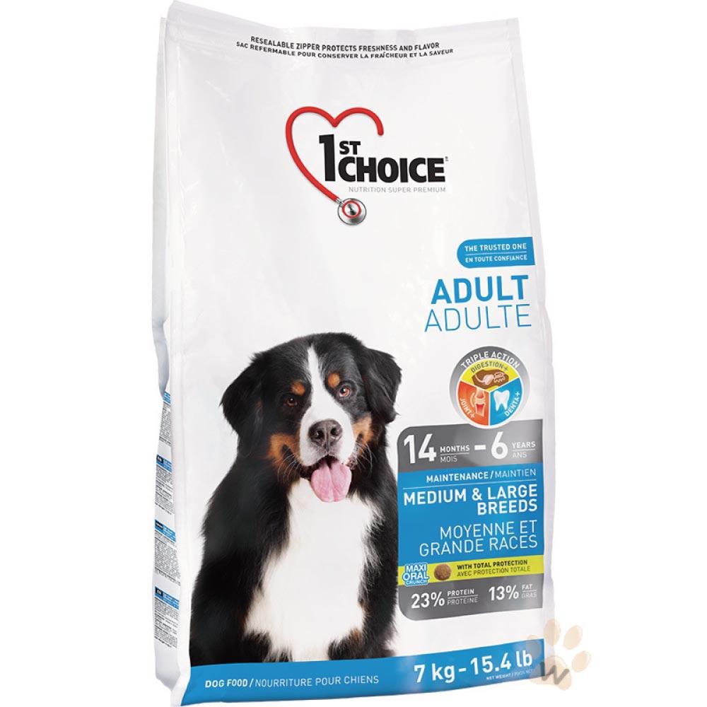 瑪丁 第一優鮮犬糧 中大型成犬- 雞肉配方15kg