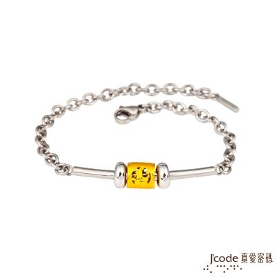 J'code真愛密碼 雞(酉)招貴人黃金/白鋼手鍊