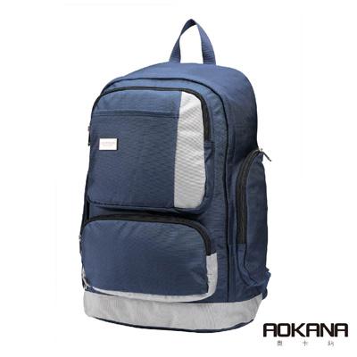 AOKANA奧卡納 輕量防潑水護脊電腦商務後背包(紳士藍)68-090
