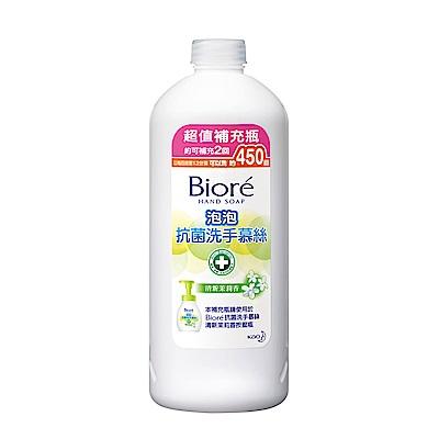 蜜妮 Biore 抗菌洗手慕絲 清新茉莉香 (補充瓶 450ml)