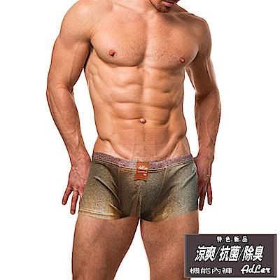 aDLer 抗菌灰色素面超低腰平口內褲 男內褲