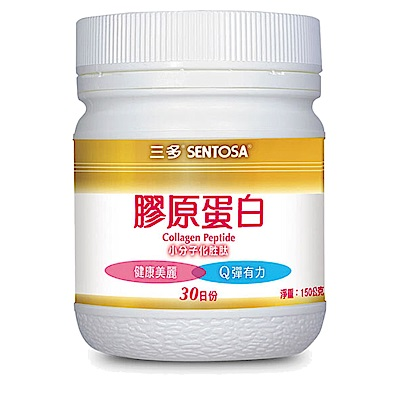 三多 膠原蛋白(150g/罐)