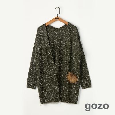 gozo 混色感仿毛球針織開襟外套(二色)