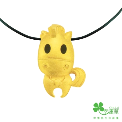 MANSTYLE 馬上豪黃金墜子 (約0.70錢) (幸運草金飾出品)