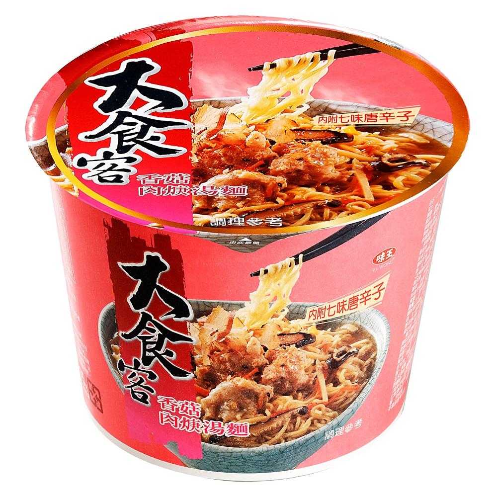 味王 大食客-香菇肉羹湯麵(125g)