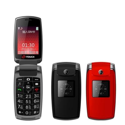 K-Touch K900 雙螢幕時尚折疊式手機 老人機