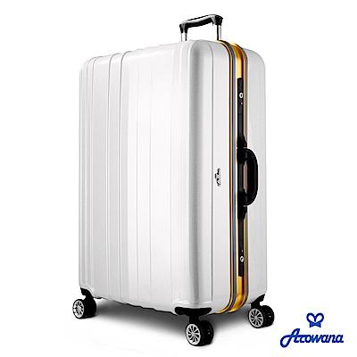 Arowana 勁彩塑鋼29吋PC鋁框旅行箱/行李箱 (白色)
