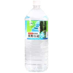 尾鷲名水 熊野古道礦泉水(2000ml)
