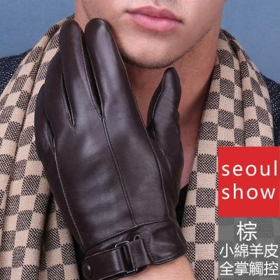 seoul show首爾秀 小綿羊皮加絨全掌觸控釦環男保暖手套 棕色
