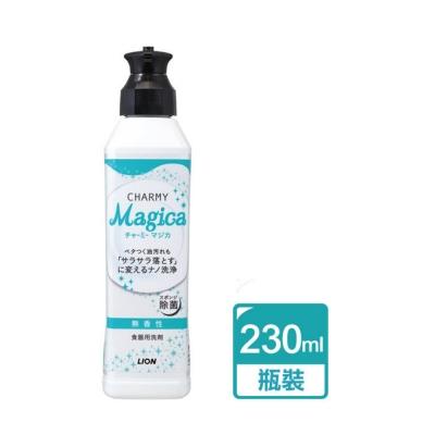 日本Lion Magica洗碗精(無香料)230ml