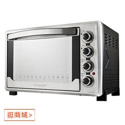 山崎45L不鏽鋼三溫控全能電烤箱