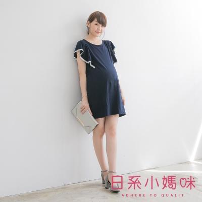 日系小媽咪孕婦裝-韓製哺乳衣~大荷葉袖蕾絲滾邊洋裝 (共四色)