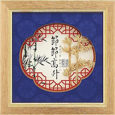 金箔畫 純金 *金鴻喜系列*竹報平安【節節高昇】...23x23cm