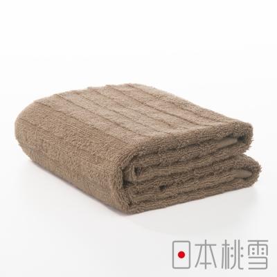 日本桃雪男人浴巾-淺咖啡色