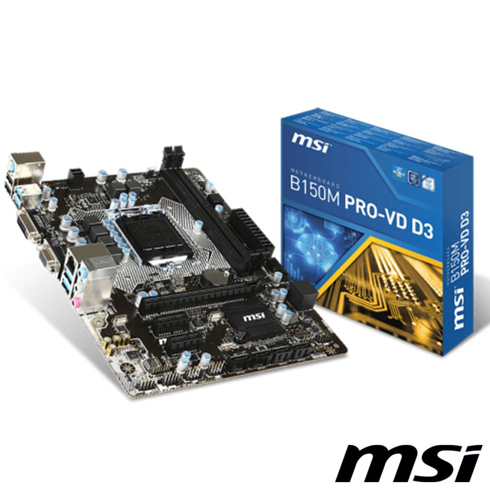 MSI微星 H110M PRO-VHL 主機板